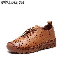 Летние туфли из натуральной кожи женская обувь на плоской подошве женская повседневная обувь на плоской подошве женские Лоферы слипы из мягкой кожи на плоской подошве женская обувь K82