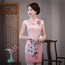 Chinese Mini Dress Womens Silk Satin Cheongsam Size S-2XL