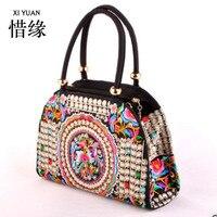 XIYUAN BRAND Pure Handmade Hard Case Embroidery Ethnic Bags Women Handbag Flower Cross Body Bag Over