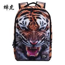 Animal Laptop School Backpacks patterns Large Capacity Student Backpack School Bags for Teenager Boys Girls College Multi-Functi