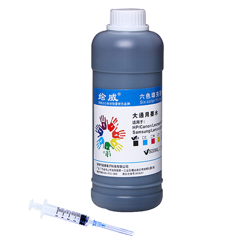 HWDID 500ml Black Universal Dye ink Refill kit for Ink cartridge CISS for HP for Canon for Epson for Brother Inkjet Printer