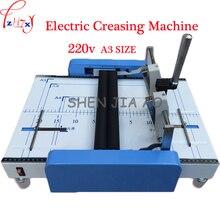 220 V/110 v Электрический степлер складной машины A3 размер электронная рилевальная машина карта складной машины цветных страниц штриховыми машины