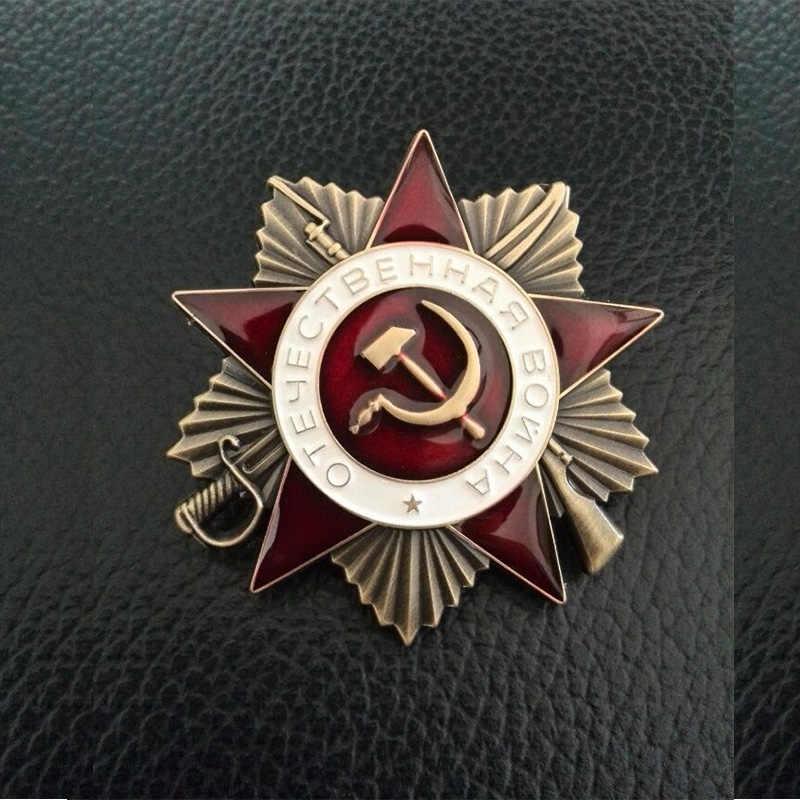 WWII WW2 AUFTRAG DER PATRIOTISCHEN KRIEG SOWJET CCCP RUSSISCHE ABZEICHEN VINTAGE