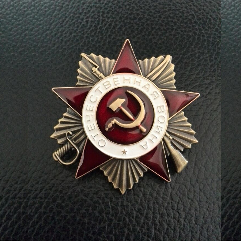 WWII WW2 ORDER OF THE PATRIOTIC WAR SOVIET CCCP RUSSIAN
