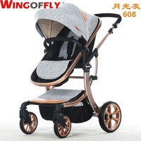 Luxury Baby Stroller High Landscape Baby Carriage For Newborn Infant Sit and Lie Four Wheels