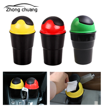 Car trash can Creative mini flip storage bucket fashion box
