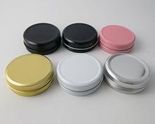 50x100g 빈 알루미늄 항아리 메이크업 금속 크림 항아리 매트 블랙 핑크 골드 화이트 알루미늄 주석 화장품 용기 아이 크림 냄비