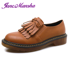 รองเท้าไม่มีส้นแฟลตที่เดินทางมาพักผ่อนแฟชั่นพู่Bowtieขนาดใหญ่ที่เป็นของแข็งรอบลื่นเท้าระบายอากาศแบนรองเท้าผู้หญิงZ Apatos Mujer PWFS024