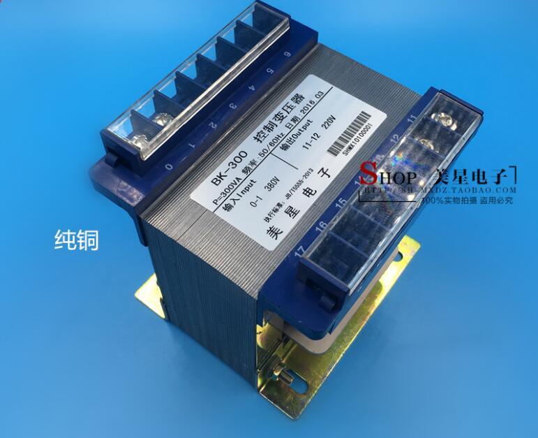 220V 1.3A Transformer 380V input Isolation transformer 300VA power supply transformer 380V to 220V220V 1.3A Transformer 380V input Isolation transformer 300VA power supply transformer 380V to 220V