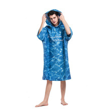 110x80cm New Woman Mens Towel Blue Portable Quick-drying Windproof Warm Robe Bath  Towel Outdoor Adult Hooded Beach Towel цена