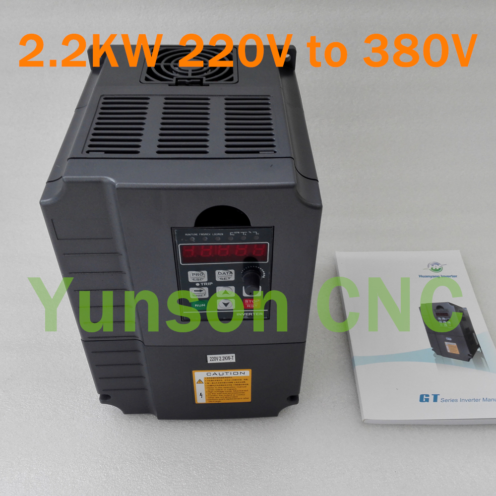 Input 220v single phase output 380v 3phase vfd inverter 2 3hp 220v single phase motor
