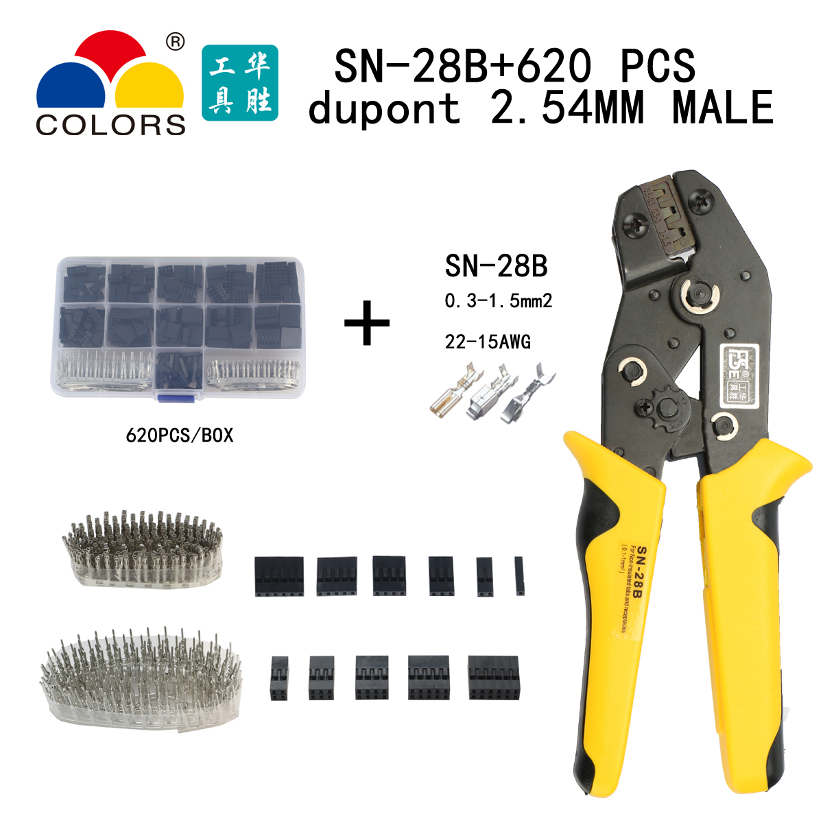 SN-28B Dupont Crimp Tool 0.3-1.5mm2/22-15AWG 620pcs 2.54mm Dupont Cable Jumper Wire Pin Header Housing,terminals Clamp Kit Tool(China)