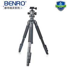 Benro a650fkb2 Lightweight portable KB yuntai camera tripod suits fast shipping