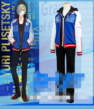 YURI on ICE Yuri Katsuki Uniform Sportswear Jacket Cosplay Costume Custom Made Sweater+jacket+Coat+Pants