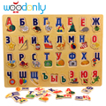 Wooden Russian Alphabet Puzzle Board Learning Educational Toy Baby Kids Toys Gift Building Free Shipping Montessori