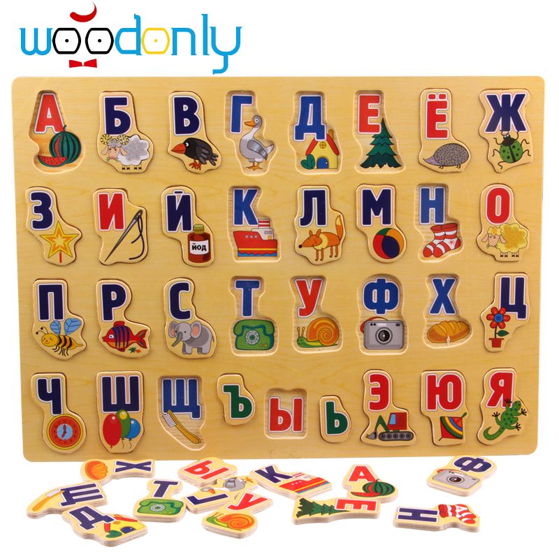 Wooden Russian Alphabet Puzzle Board Learning Educational s