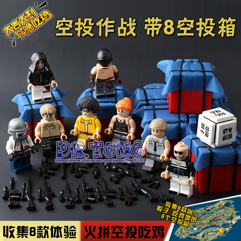 80pcs/lot D1054 PUBG FPS Game MILITARY Winner Winner Chicken Dinner Soldier Army Weapon Building Blocks Figure Educational Toys цена 2017