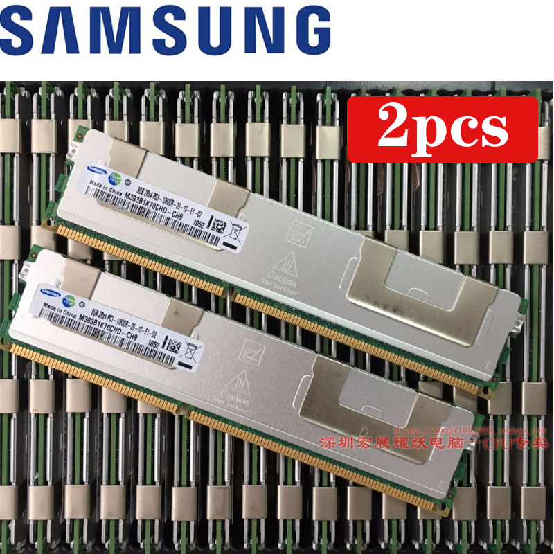 samsung pc3 12800 - 4GB 8GB 16GB DDR3 PC3 ECC REG 1333Mhz 1600Mhz 1866Mhz 1066Mhz 10600 12800 14900 8500 1600 Module PC Server PC Memory RAM