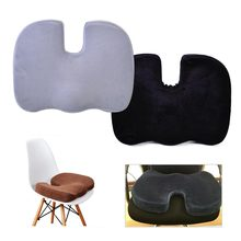 DWCX  Car Memory Foam Cushion Pad Orthopedic Coccyx Tailbone Lumbar Back Pain Relief Spinal for Car Home Office