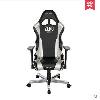 dxracer rx00 computer chair swivel chair home gaming casual chair