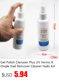 Очиститель для ногтей для удаления обезжиривающее средство для ногтей с режущей поверхностью для приготовления УФ Гель-лак Quita Esmalte плюс средство Unha, переводятся на ногти при помощи инструмент ногтей искусство инструменты для маникюра