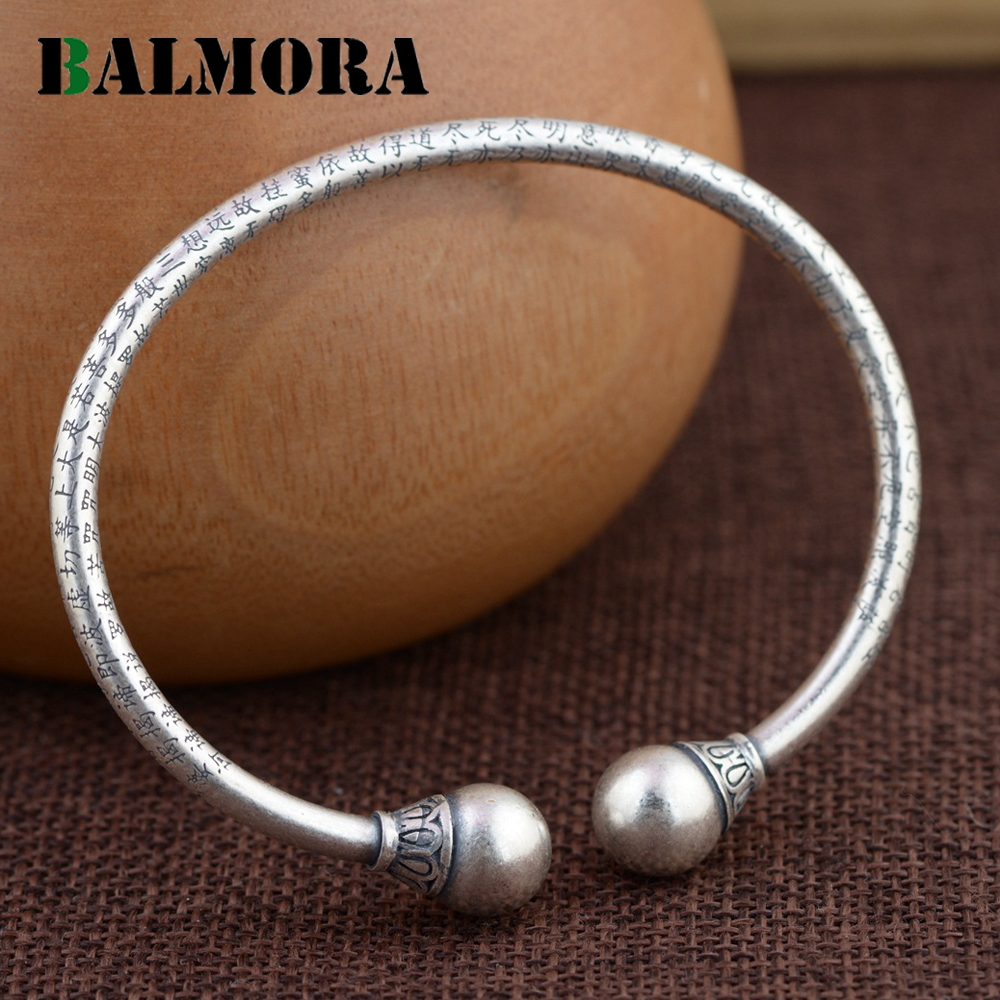 BALMORA Genuine 990 Pure Silver Vintage Buddhist Sutra Bangles for Women Men Anniversary Gifts Silver Jewelry