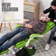 B909 офисное компьютерное подъемное кресло с откидывающейся спинкой, кресло для отдыха, ланч-брейк из искусственной кожи, массажное кресло для красоты, вращающееся кресло