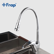FRAP Recién Llegado de Dirección Universal Sola Manija Grifo de la Cocina de Agua Fría y Caliente Mezclador F4303-1