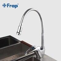 FRAP Kitchen Faucet F4303