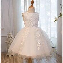 Высококачественное белое платье для свадьбы платья для девочек для первого причастия платья для дня рождения торжественные платья из тюля и кружева с цветочным узором для маленьких девочек