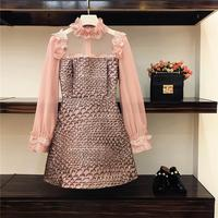 2019 Spring New Women's Retro Water Soluble Lace Stand Collar Perspective Bubble Sleeve Splicing Pink Jacquard Leopard Dress