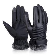 Vbiger мужские и женские зимние теплые перчатки Ретро утолщенные из искусственной кожи перчатки для сенсорного экрана плюшевая манжета на открытом воздухе противоскользящие перчатки для мужчин