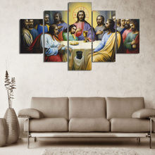 5 piece Set Christian Jesus The Last Supper canvas painting Canvas picture painting room decor print poster wall art WD-1880(China)
