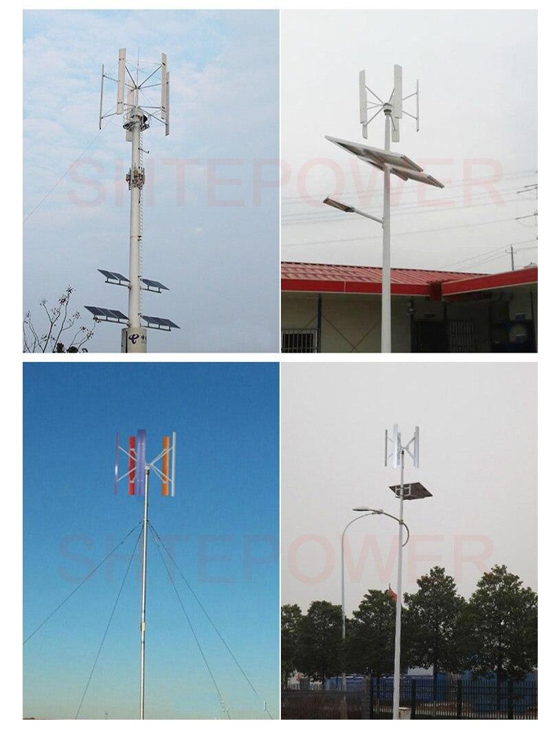 5 PCS of blades 300W Small homw wind generator Three phase permanent magnet Max 320W 12V/24V wind turbines