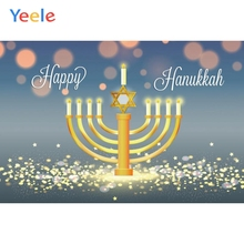 Yeele Rosh Hashanah Party Golden Candlestick Photocall Studio Photography Backdrops Photo Backdrop Background For shoots
