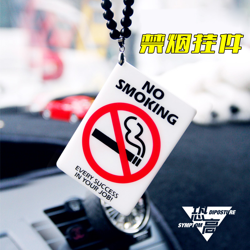 Non-smoking Hellaflush car inside pendant iacro hanging tide rearview mirror Pendant