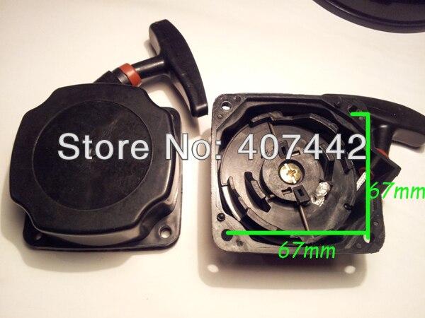 CG330 CG430 Bosmaaier onderdelen Terugloopstarter met draad gratis verzending