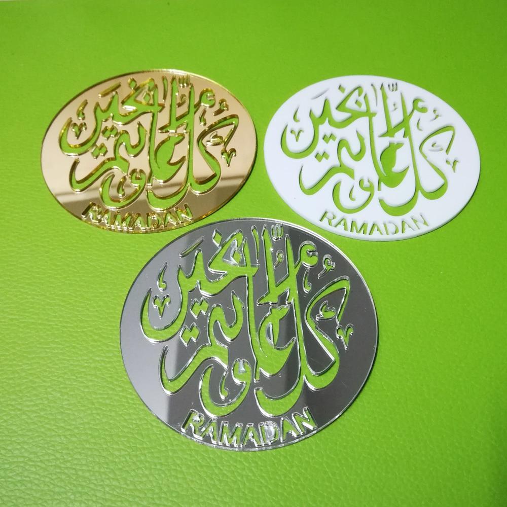 Koop Goedkoop 10 Stuks 3 Kleuren 3.5 Inch Acryl Arabisch Eid Mubarak En Ramadan Kareem Coaster Voor Eid Al-fitr Party Decoratie Plaat Mat