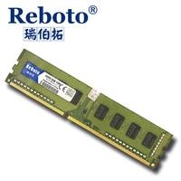 Reboto Original New Brand DDR3 2GB 1066mhz PC3 8500 For Desktop RAM Memory 1 5V Brand