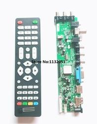 DS.D3663LUA.A8-1-A V56 V59 Universal LCD Driver Board Support DVB-T2 DVB-T DVB-C Universal TV Board 3663 remate control IR