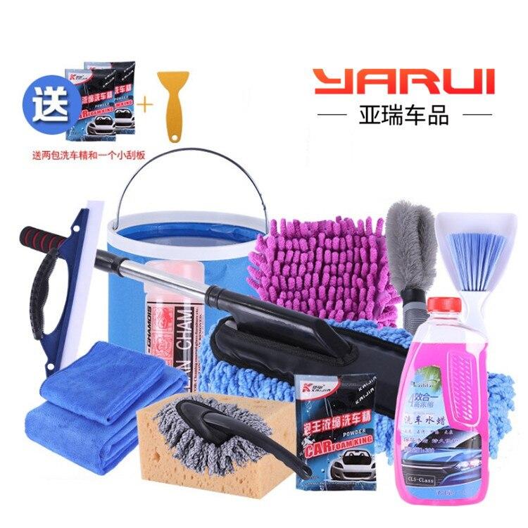 Ensemble de lavage de voiture combinaison d'outils ménagers ensemble serviette longue poignée télescopique vadrouille produits de nettoyage et de protection