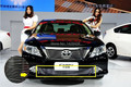 fit for TOYOTA CAMRY 2.5G 2012 front grille Aluminum horizontal billet style