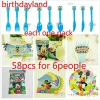 58 adet mickey mouse kupası plaka peçete hasır hediye çantası bıçak çatal kaşık Çocuk Doğum Günü Partisi Dekorasyon 6 insanların kullanımı için maske Set