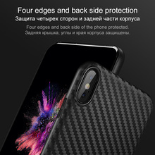 HOCO Carbon Fiber Pattern Soft TPU Protective Case for iPhone X/Xs