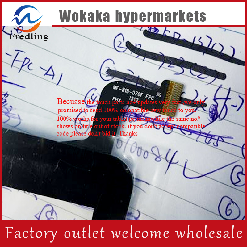 все цены на  New (For:MF-818-070F FPC) Tablet PC Capacitive Touch Screen Panel Digitizer Sensor Replacement Parts  онлайн