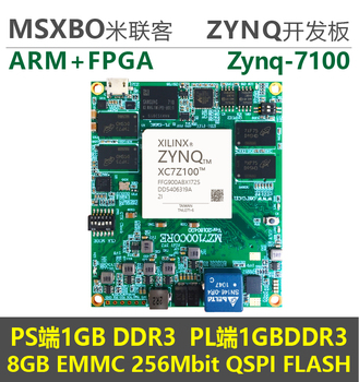 For [MZ7100] XILINX Zynq7000 7010/7020 ARM+FPGA Core Board