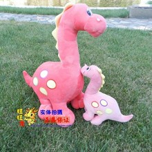 lovely dinosaur doll plush toy cartoon dinosaurs creative doll children birthday gift about 61x53cm pink