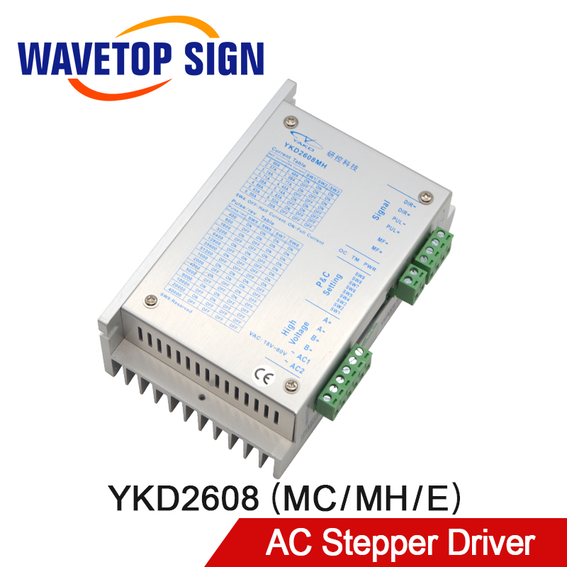 YAKO 2Phase Stepper Motor Driver YKD2608MC YKD2608E YKD2608MH Match with 57 86 Serial Motor use For CNC Router Engraving MachineYAKO 2Phase Stepper Motor Driver YKD2608MC YKD2608E YKD2608MH Match with 57 86 Serial Motor use For CNC Router Engraving Machine