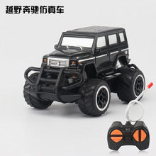 RC Car Off-Road Vehicle Stunt Kid Remote Control Electric Toy 360 Spin Hot Sell Childrens Toys