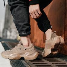 Lightweight Trendy Suede Breathable Sneakers Footwear